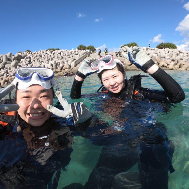 貸切 体験ダイビング